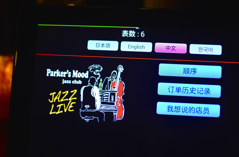 中国語編集済み 2 14.33.50